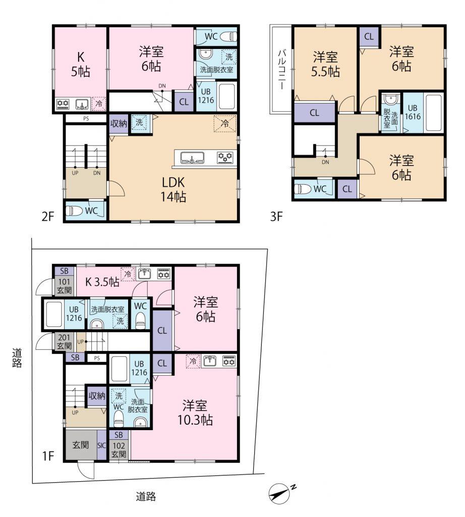 9,250万円/施主宅:3LDK/賃貸3戸(間取)