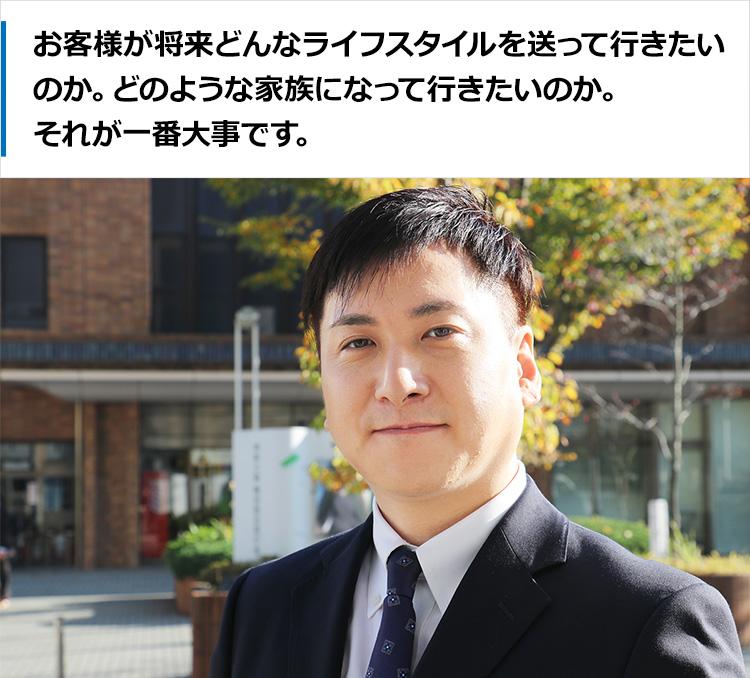 はたらくおうちスタッフ平野勝禎メイン画像