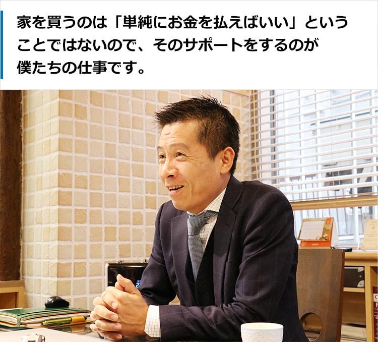 スタッフ紹介・岡田裕樹ヘッダー画像