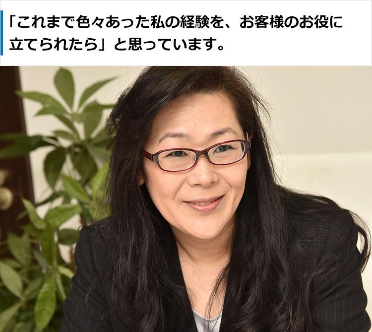 達美恵子写真